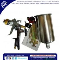 1.3 mm HVLP Gravity Feed Spray Gun Yellow
