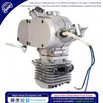 80cc 2-Stroke High Power Engine Bike Motor Kit Silver White
