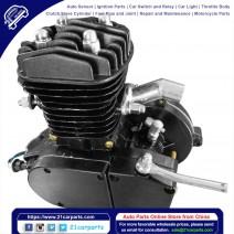 50cc 2-Stroke High Power Engine Bike Motor Kit Black
